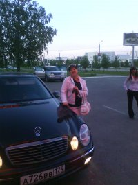 Лидия Нагаева, 10 июня 1980, Челябинск, id15369485