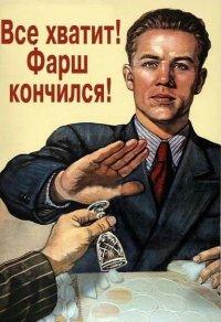 Диспетчер Элекснет, 23 января 1991, Москва, id16733100