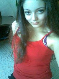 Ольга Синицкая, 11 июля 1993, Владивосток, id27900123