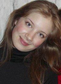 Olesya Shtanko, 11 ноября 1971, Уфа, id5108353