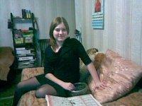 Мария Пасечник