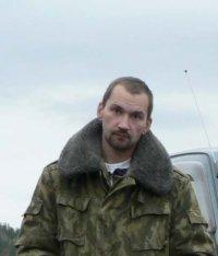 Александр Григоренко, 24 марта , Красноярск, id952848