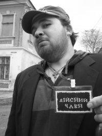 http://cs1351.vkontakte.ru/u12758719/a_fbbb827d.jpg