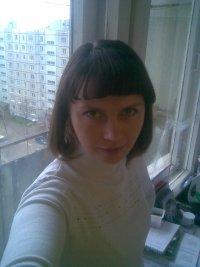 Мила Лисецкая, Майлы-Суу