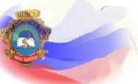 Мгмсу Сопипзт, 23 июля , Москва, id18131561