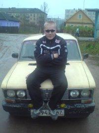 Павлик Васильев, 1 июня 1989, Сланцы, id20524221