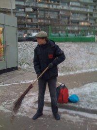 Иван Никитин, 10 декабря , Москва, id25508067