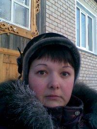 Елена Погудина, 25 ноября 1982, Уни, id25769129