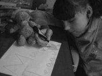 Полина Лобанова, 17 мая 1996, Ярославль, id36367963