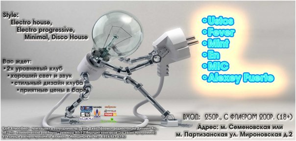 http://cs1351.vkontakte.ru/u569797/96930137/x_a0541d50.jpg