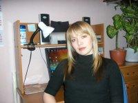 Людмила Новикова, 12 сентября 1975, Нижний Новгород, id10385920