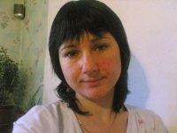 Елена Тега, 3 июля 1980, Шира, id12060246