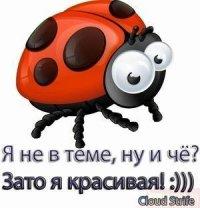 С@бИнУсЬк@ ХуСнУлИнА