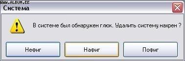 http://cs1353.vkontakte.ru/u2198345/72688110/x_e041ad79.jpg