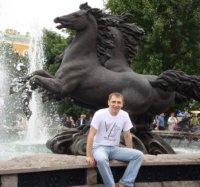 Александр Акмаев, 7 июля 1983, Пенза, id29916157