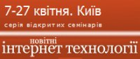 www.proinet.org.ua - цікавий проект про те, як відчувати себе вільним в інтернеті