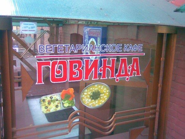 Одесские приколы