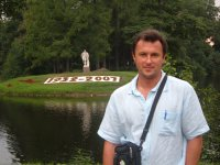 Gorbunov Dmitrij