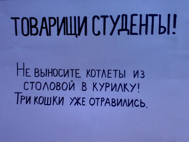 http://cs1354.vkontakte.ru/u1424721/17495875/x_98cf8724.jpg