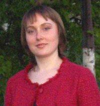 Вероника Назаренко
