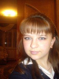 Настя Абрамова