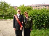 Елена Близнецова, 7 июля , Одесса, id15349918