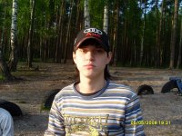 Max Novo, 2 марта 1990, Нижний Новгород, id16868022