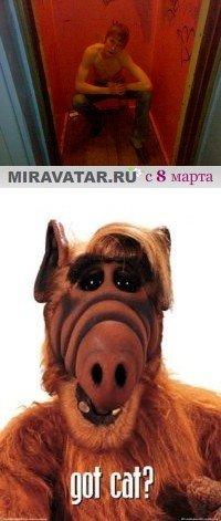 Ваня Волков, 12 февраля 1974, Мурманск, id19649138