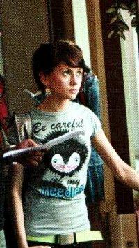 Аня Руднева, 11 января 1990, Москва, id32586949