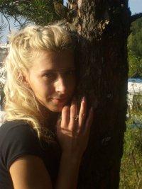 Татьяна Белкина, 17 января 1986, Тольятти, id4734595