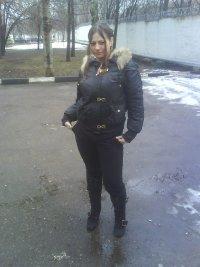 Юляся Ефремова