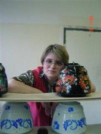 Людмила Сагалаева, 4 апреля 1993, Санкт-Петербург, id9327690
