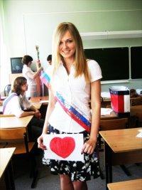 Алёнка Кирилова, 3 июля 1990, Москва, id13721260
