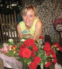 Ирина Якименко, 16 июля 1985, Сумы, id14842418