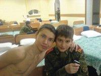Максимилиан Якубов, 6 июля , Минск, id15001079