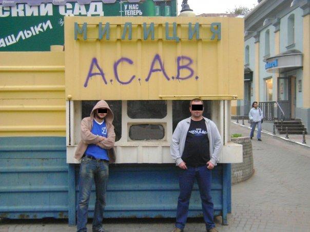 http://cs1356.vkontakte.ru/u5311987/18006160/x_511e3886.jpg