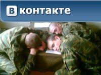 Как не идти в армию? | ВКонтакте