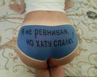 Ольга Маньковская