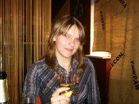 Анна Нагорнова, 3 февраля , Владивосток, id11077049