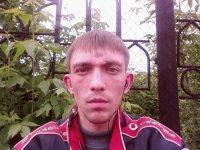 Slava Kornauhov, 21 ноября 1980, Уфа, id14007286