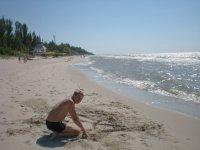 Меня Нет, 4 января 1990, Донецк, id15067426