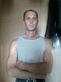 Сергей Васильев, Valka