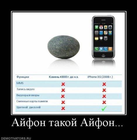 http://cs1357.vkontakte.ru/u17605819/95278163/x_755fcc86.jpg