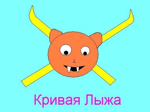 cs1357.vkontakte.ru/u5504065/26645882/x_28cac457.jpg