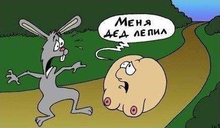 http://cs1357.vkontakte.ru/u6759133/21455276/x_cffb0500.jpg