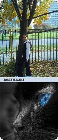 Александра Скрябина