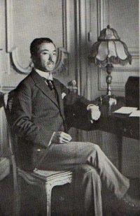 Japan Prince, 18 октября 1988, Санкт-Петербург, id14691166