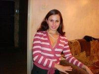 Маргарита Байкалова, 28 декабря 1992, Ангарск, id16956575