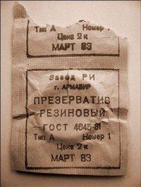 Stas Sam, 16 марта 1969, Москва, id27441371