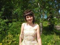 Надя Бондарь, 24 мая 1987, Хабаровск, id32646030